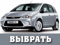 ford c_max_1