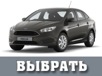 ford focus_3_restyling