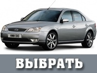 ford mondeo_3
