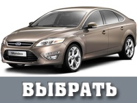 ford mondeo_4