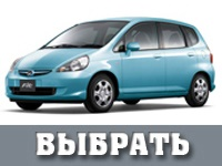 honda fit_jazz_1