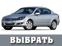 opel astra_h