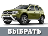 renault duster_new