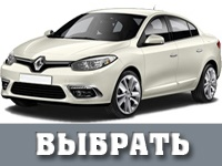 renault fluence_restyling