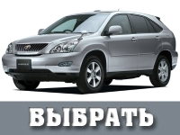 toyota harrier_2mecta
