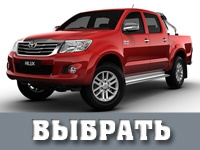 toyota hilux_double_cab_7