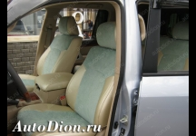 autodion авточехлы для toyota land cruiser 200
